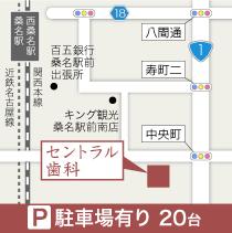 桑名市のセントラル歯科の地図