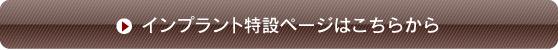 service_btn_3